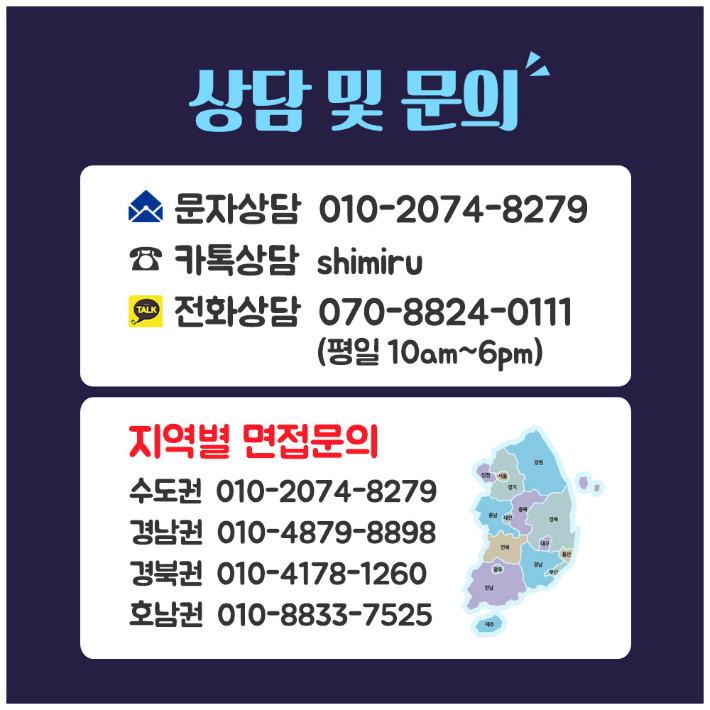 KakaoTalk_20190627_103620686.jpg