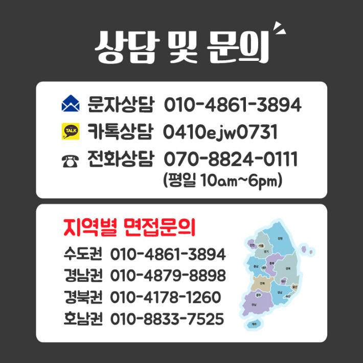 번호수정.jpg