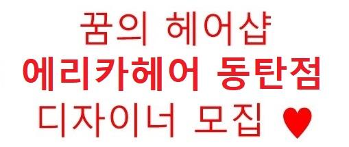20191003 디자이너 모집 배너 - 복사본.jpg