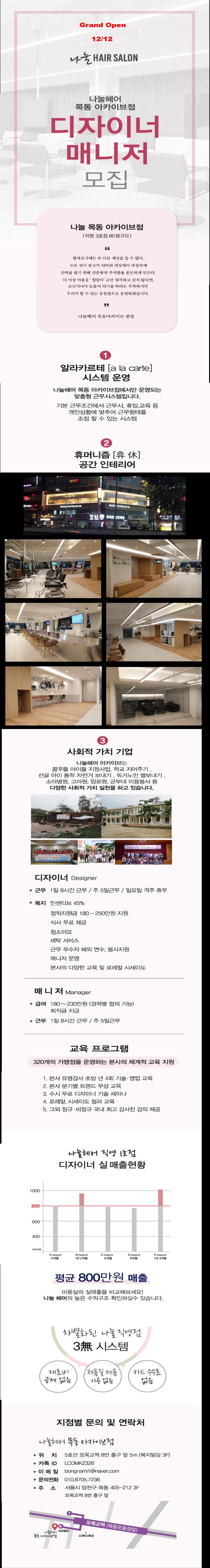 구인광고 최종.png