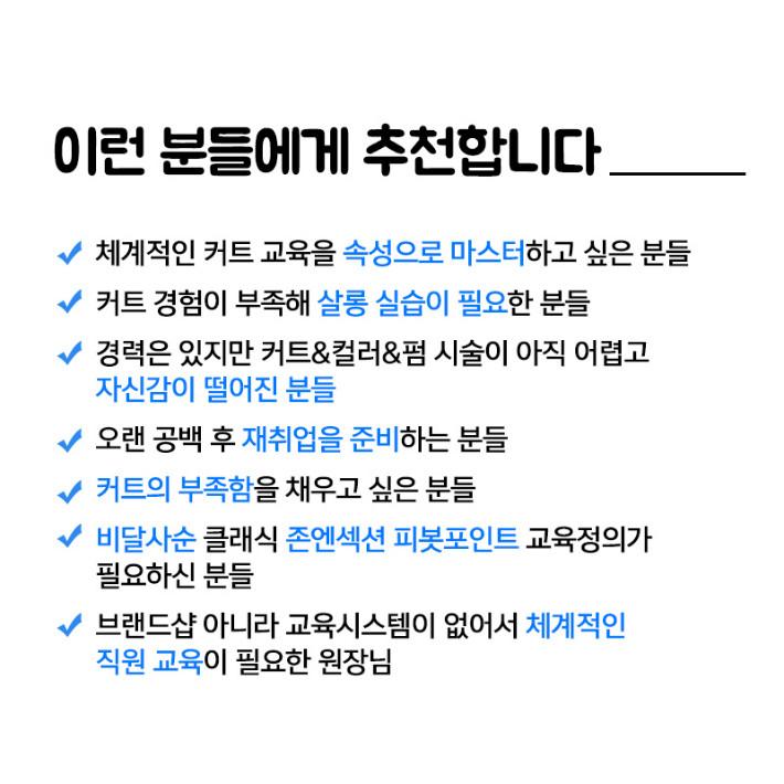 KakaoTalk_20200117_151144588_03.jpg