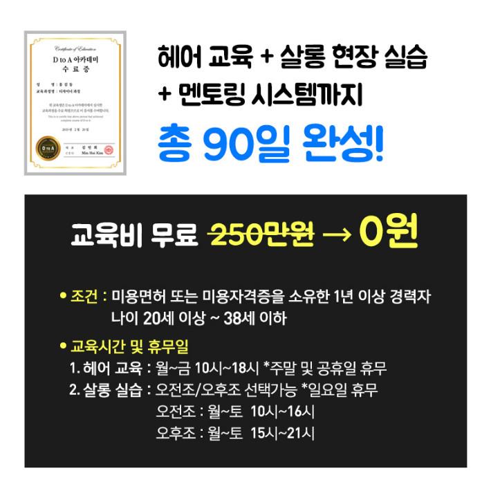 KakaoTalk_20200117_151144588_04.jpg